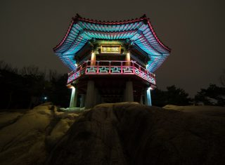OCT East Asia 2020 Nov 24-25, Seoul